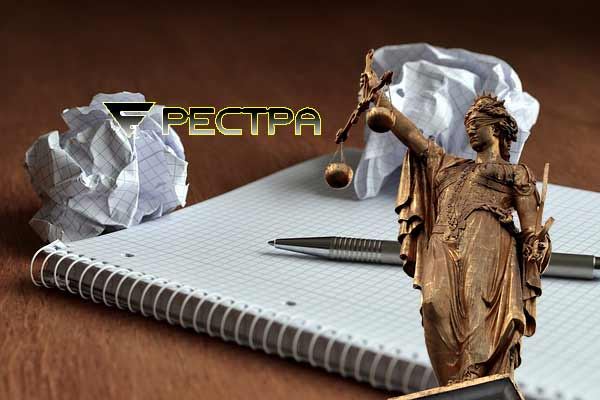 Отмена решения суда