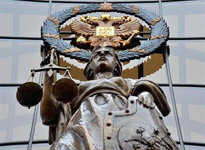 Недавние правовые позиции Верховного суда. Обзор