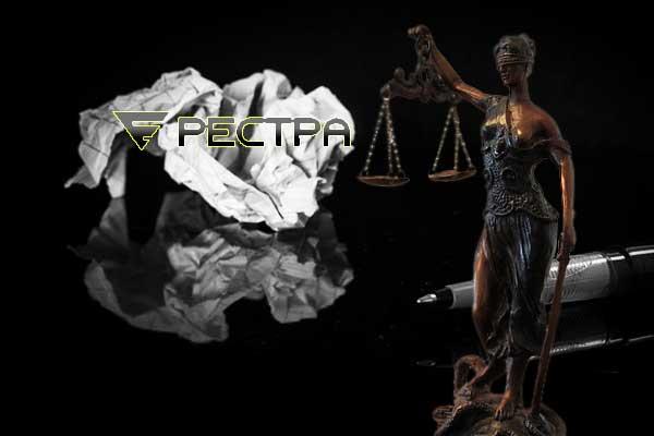 Как отменить судебное решение. Обзор, часть 4