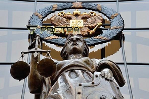Верховный суд о трудовых спорах. Новое