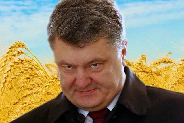 порошенко слабак