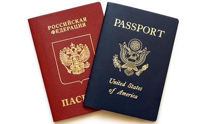 двойное гражданство в россии усложнят