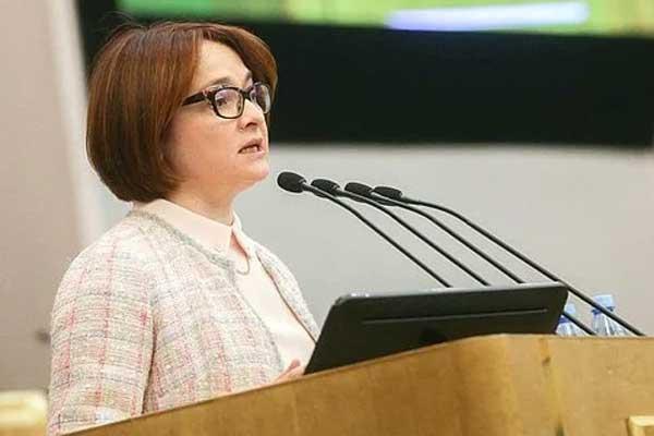 Надзор за Центральным Банком хотят поручить прокуратуре