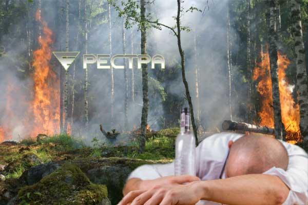 Об ужесточении ответственности за пожар в лесу