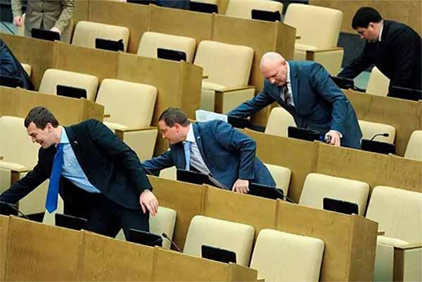 Федеральный бюджет и депутаты. История любви