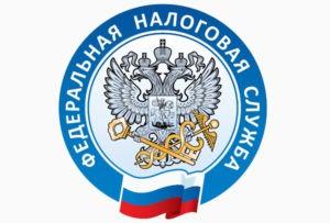 Права налогоплательщика в России