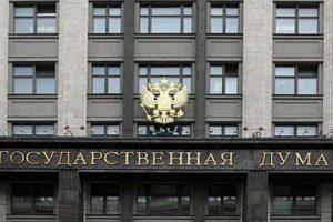 Сколько в России депутатов