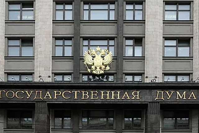 Сколько в России депутатов?