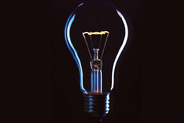 экономить на электроэнергии