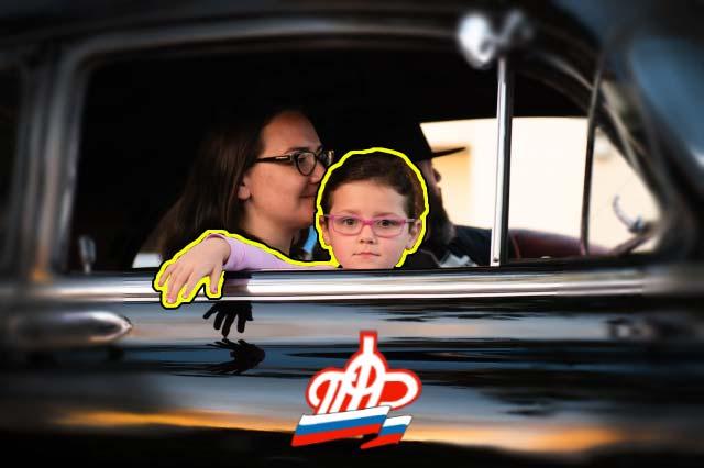 авто за материнский капитал