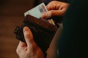 Карманная кража