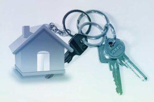 Виды недвижимости для залога