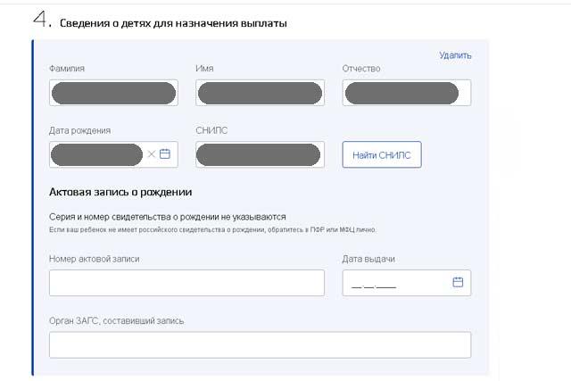 10 000 руб. выплаты