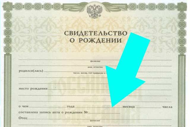 выплату десять тысяч рублей