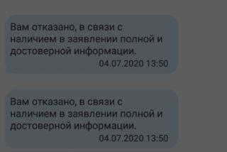 Screenshot_20200706-061101.jpg