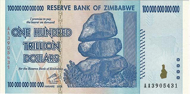Купюра в 100 триллионов долларов. Зимбабвийских