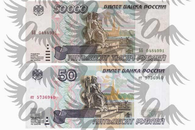 Деноминация в России