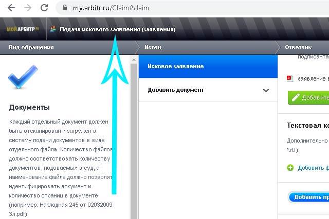 ограничение на добавление файла в КАД