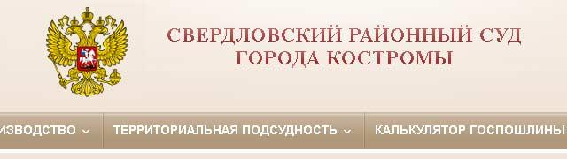 цветовая гама сайтов СОЮ