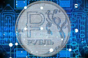 цифровой рубль - новое понятие в деньгах