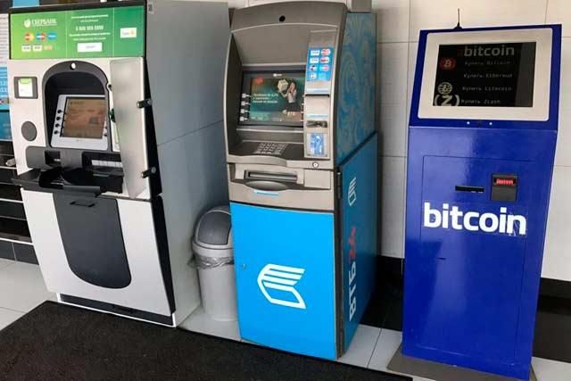 валюта цифровая