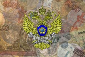 Обмен банкнот